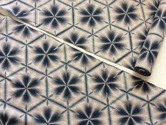 雪花絞り木綿反物13m スレン黒 柿渋下地の画像
