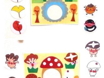 お歌ボード 秋・10月11月の歌「どんぐりころころ 真っ赤な秋」「キノコの歌」遊びのレシピ付きの画像
