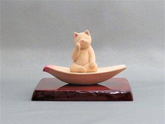 木彫り 蓮弁にのった弥勒猫 猫仏1930の画像