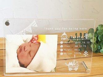 出産祝いにピッタリ ナチュラル ベビーフォトフレーム クリア 横型 ギフト 内祝にの画像