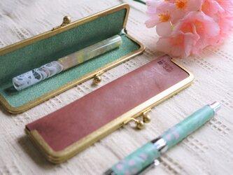 真鍮使いの口金ペンケース(1本用)/ピンク×リーフグリーンの画像