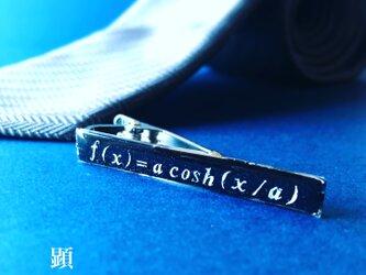 カテナリー曲線ネクタイピン【理系・数学アクセサリー】の画像