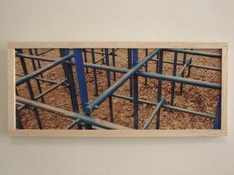 Blue jungle gymの画像