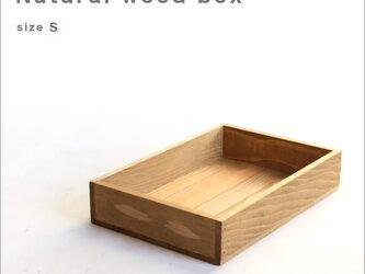ナチュラルウッドボックス sizeS カラーオーク ウッドボックス アンティーク 収納 キッチン アウトドア 店舗什器の画像