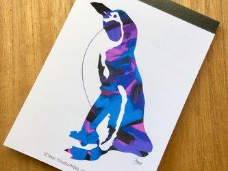 ペンギンのイラストメモ帳の画像