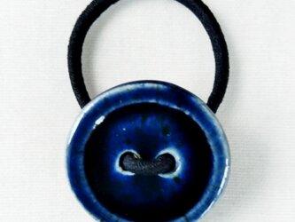 ボタンヘアゴム(藍)の画像