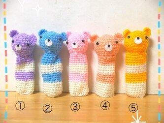 クマの編みぐるみの印鑑ケース①の画像