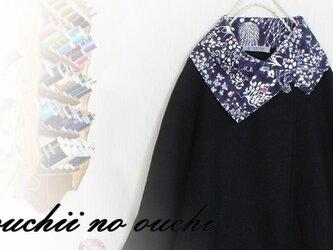 【受注生産】LIBERTYリバティ コーデュロイ&ウール 大き目カラーポンチョ♡の画像