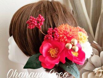 花雅 椿とマムの髪飾り10点Set No631の画像