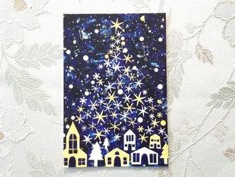 クリスマスポストカード(3枚セット)の画像