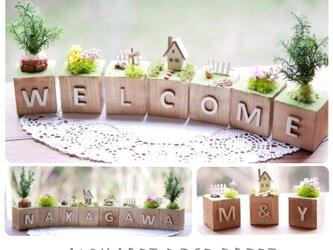 【文字が選べる*サイコロオブジェ】111…ウェルカム WELCOME 玄関 インテリア 結婚式 ウェルカムアイテム 名前の画像