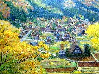 秋は褐色からの画像
