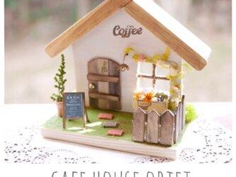 【カフェ風お家オブジェ】113…インテリア ナチュラル ミニチュア ハウス グリーン 木製 ドールハウス 受注生産の画像