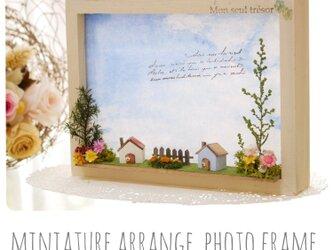 【ミニチュアアレンジ♪フォトフレーム】124…写真立て 結婚祝い インテリア ナチュラル ミニチュア ハウス 出産祝いの画像