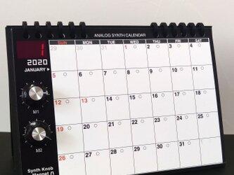 【カレンダー】アナログシンセカレンダーSKM-365PE・2020モデル 卓上/SKMクラシックの画像