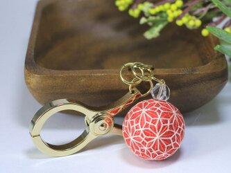 麻の葉手毬 グローブホルダー・バッグチャームの画像