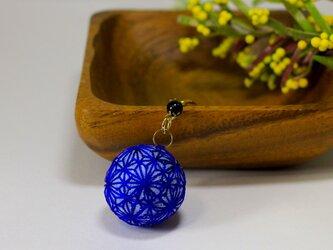 麻の葉手毬 バッグチャーク・キーホルダーの画像