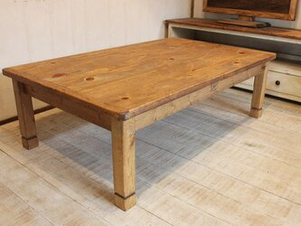 HIRO様専用品です。麦穂のコタツテーブルの画像
