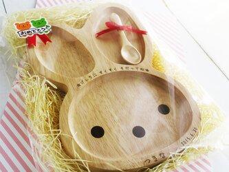 セミオーダー✰木製キッズランチプレート&スプーン(うさぎ) お誕生日 出産ギフトに♪ ナチュラルカラーの画像