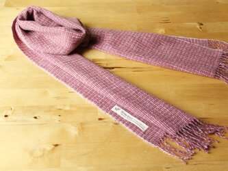 ホームスパン・カシミヤマフラー  ピンク模様織りの画像
