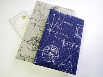 数学柄(文庫本用) ブックカバー(ネイビー・グレー)の画像