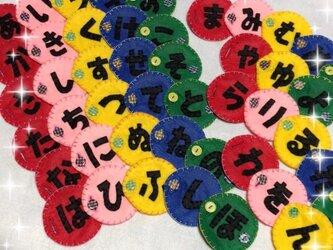 【送料込】ひらがな☆ボタンの練習☆保育教材の画像