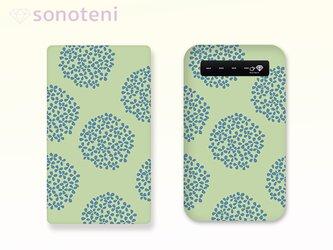 モバイルバッテリー 北欧 花柄 アジサイ 2 グリーン  4000mAh 10000mAh【受注生産】 #210-mbの画像