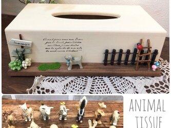 【動物が選べる*木製ティッシュケース】626…ナチュラルインテリア ミニチュア うさぎ いぬ ぞう しまうま アルパカの画像