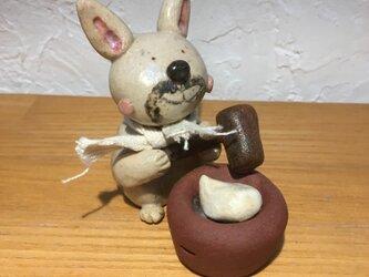 ウサギ権太のお餅つき うさぎ 兎 餅つき お正月 陶器 置き物の画像