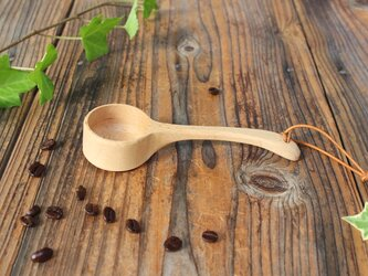 コーヒーメジャー ブナの画像