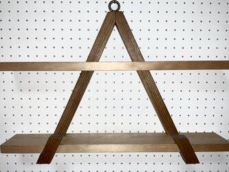 木製吊り棚トライアングルの画像