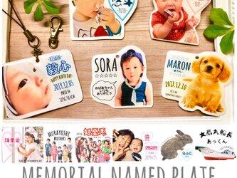【メモリアルお名前プレート(ストラップ・チャーム)】220… 名札 迷子札 ペット 出産祝い 子供 赤ちゃんの画像