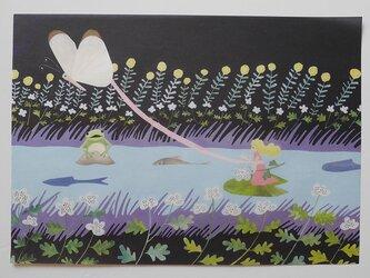 A4サイズ 包装紙/ラッピングペーパー 『おやゆび姫』30枚入りの画像
