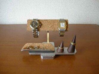 彼氏へのプレゼントにどうぞ だ円パイプ腕時計2本掛けトレイ&指輪スタンド付きの画像