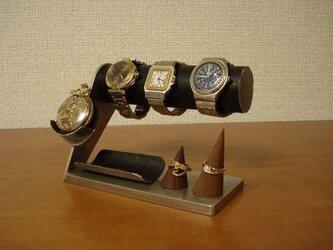 腕時計、懐中時計、リングを飾る 3本掛け腕時計スタンド&懐中時計、ダブルリングスタンドの画像