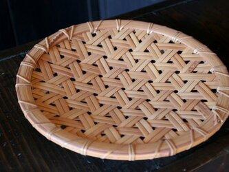 亀甲編み盛り皿(30cm)の画像