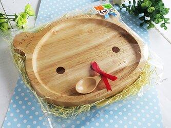 セミオーダー✰木製キッズランチプレート&スプーン(くま) お誕生日 出産ギフトに♪ ナチュラルカラーの画像