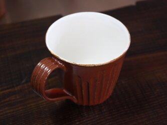 持ち手もシノギの軽量コーヒーカップ#2の画像