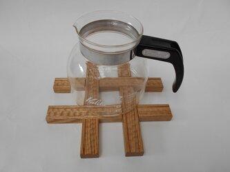 井桁に組み合わせた鍋敷き・タモ材の画像