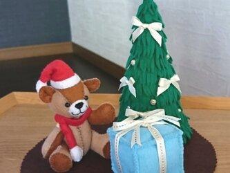 Merry Christmas・テディベアの画像