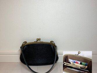 上質牛革 ポッケ付きがま口財布◆17cm 黒の画像