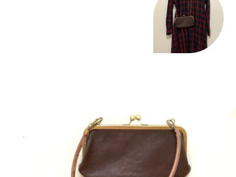 上質牛革 ポッケ付きがま口財布◆22cm 焦げ茶の画像