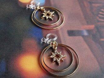 星とサークルのノンホールピアス(イヤリング ピアス)の画像