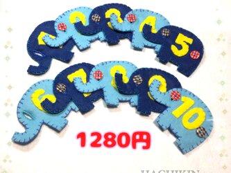【送料込】幼児教材☆ぞう☆ボタンと数字の練習☆知育おもちゃの画像