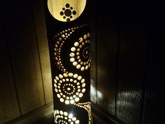 竹のランプシェード花火ウエーブ2の画像
