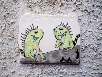タイルの動物図鑑 グリーンイグアナの画像