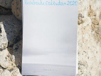 ビーチサイド カレンダー 2020の画像