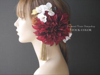 大振りダリアのヘッドドレス/ヘアアクセサリー(ダークレッド)*結婚式・成人式・ウェディングドレスにの画像