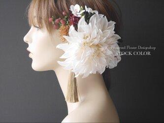 大振りダリアのヘッドドレス/ヘアアクセサリー(オフホワイト)*結婚式・成人式・ウェディングドレスにの画像