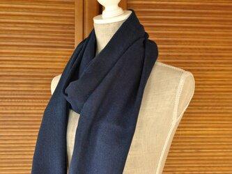 播州織×藍染マフラー(半巾/巾45cm)/濃の画像